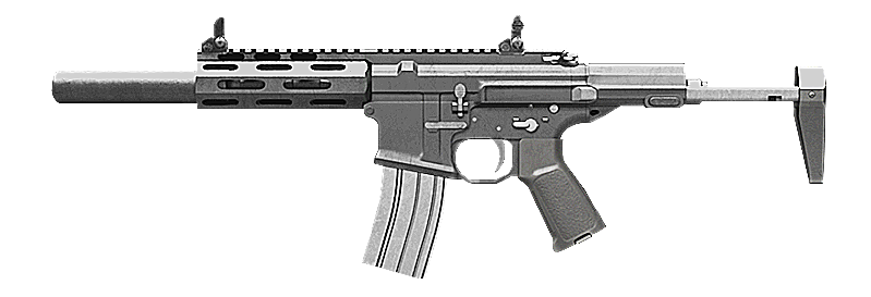 ATF Makes Up Its Own Rules, Designates Pistol a Rifle