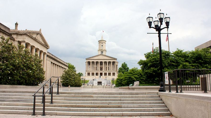 Recent Tennessee Constitutional Carry Law Challenged by Gun Rights Group?